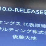FreeBSD100R