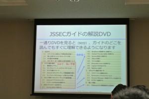DSC_3989