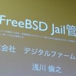 FreeBSD_jail